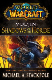 world-of-warcraft-voljin-shadows-of-the-horde-9781416550679